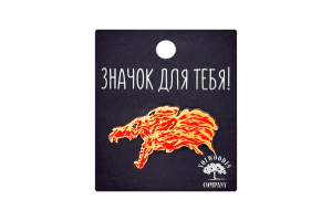 Деревянный значок VozWooden Утренний Вой Фото №1