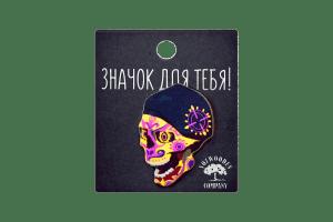 Деревянный значок VozWooden Желтый Скелет Фото №1