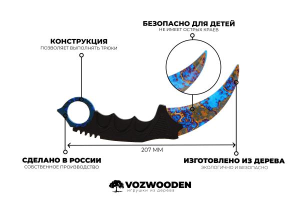 Деревянный нож Керамбит VozWooden Поверхностная Закалка (реплика) Фото №6