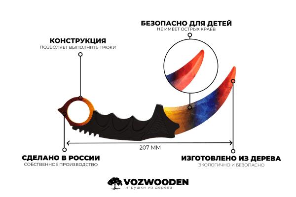 Деревянный нож Керамбит VozWooden Мраморный Градиент (реплика) Фото №6
