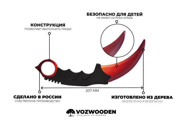Деревянный нож Керамбит VozWooden Градиент (реплика) Фото №6
