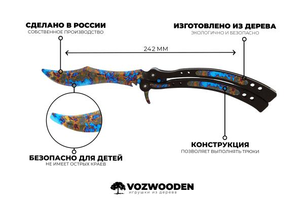 Деревянный нож Бабочка VozWooden Поверхностная Закалка (реплика) Фото №6