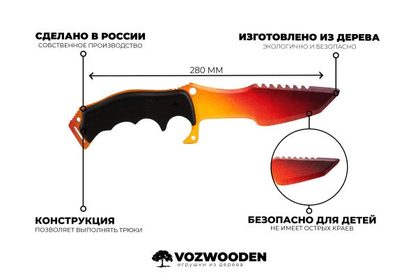 Деревянный Охотничий нож Хантер VozWooden Градиент (реплика) Фото №6