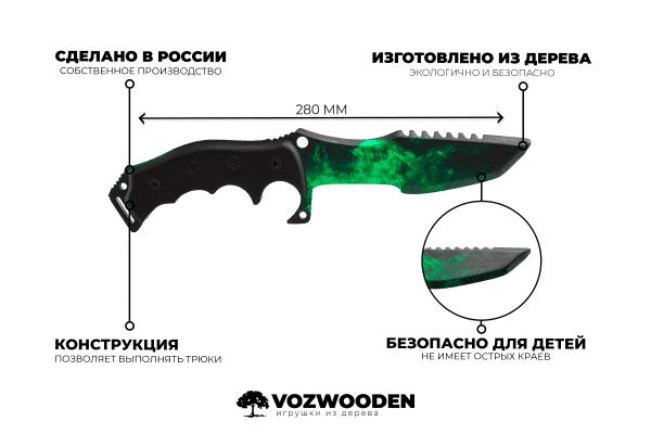 Деревянный Охотничий нож Хантер VozWooden Волны Изумруд (реплика) Фото №6