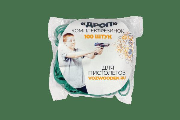 """Комплект резинок """"ДРОП"""" для пистолетов 100 штук Фото №2"""