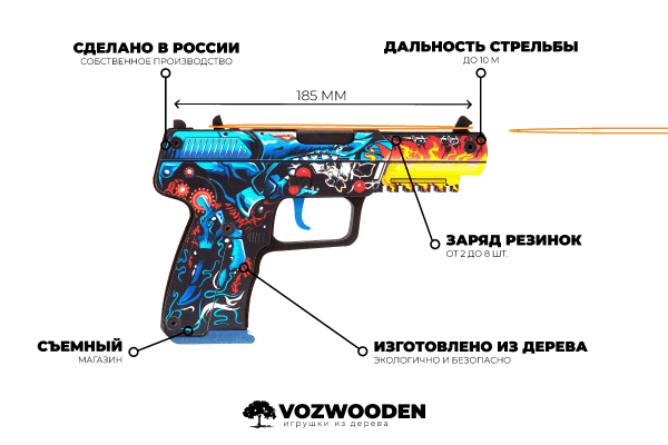 Деревянный пистолет VozWooden Active Five-seveN (FN) Кибер Акула (резинкострел) Фото №1