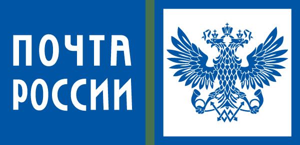 logo-rpost