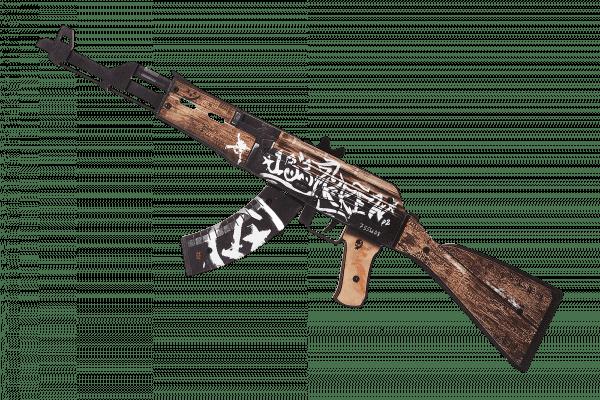АК-47 Пустынный Повстанец за 1690 руб Фото №3