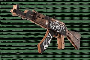АК-47 Пустынный Повстанец за 1690 руб Фото №1