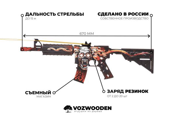 M4A4 Убийство Подтверждено за 1690 руб Фото №5