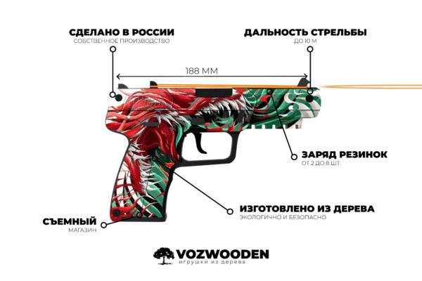 Деревянный пистолет VozWooden Active Five-seveN Веном (Стандофф 2 реплика) Фото №4