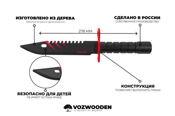 Деревянный штык нож М9 Bayonet VozWooden Скретч (Стандофф 2 реплика) Фото №4