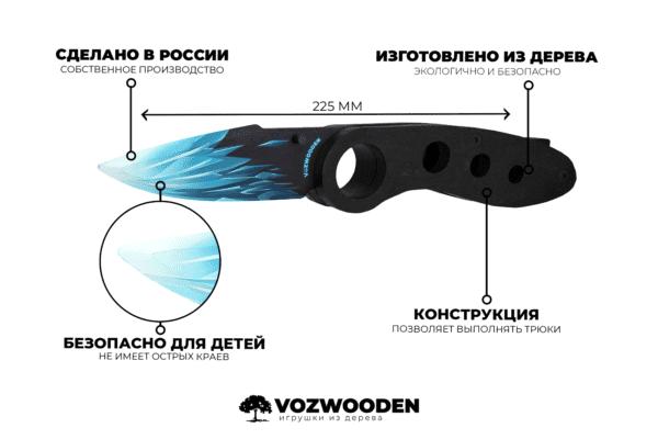 Деревянный нож Складной / Выкидной VozWooden Драгон Гласс (Стандофф 2 реплика) Фото №4