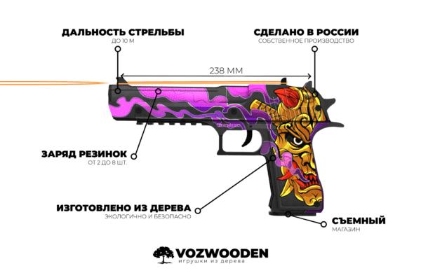 Деревянный пистолет VozWooden Active Desert Eagle Орочи (Стандофф 2 реплика) Фото №4